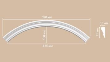 Радиус [1/4 круга] Decomaster 897164-120 (R нар. 650   R вн. 600 мм)