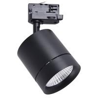 Светильник Lightstar светодиодный для 3-фазного трека Canno 301574