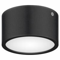 Светильник уличный светодиодный Lightstar Zolla 380174