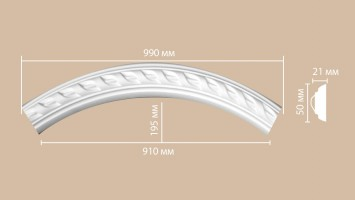 Радиус [1/4 круга] Decomaster 898061-130 (R нар. 700   R вн. 650 мм)