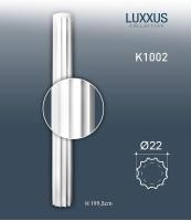 Колонна Orac Decor Luxxus K1002