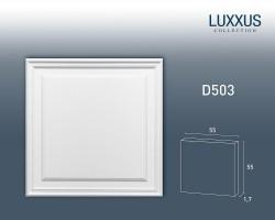 Панель накладная Orac Decor Luxxus D503 (55x1.5x55 см)