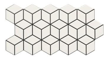Керамогранит Realonda Ceramica Rhombus Snow 26.5x51