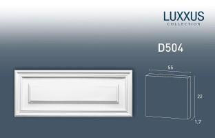 Панель накладная Orac Decor Luxxus D504 (22x1.5x55 см)