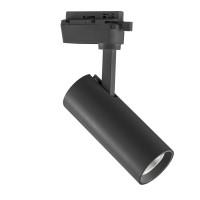 Светильник Lightstar светодиодный для 1-фазного трека Volta 228237