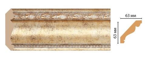 Карниз потолочный Decomaster 146-553 (63x63x2400 мм)