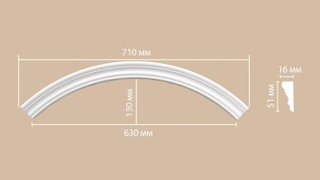 Радиус [1/4 круга] Decomaster 897164-90 (R нар. 500   R вн. 450 мм)