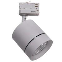 Светильник Lightstar светодиодный для 3-фазного трека Canno 301592