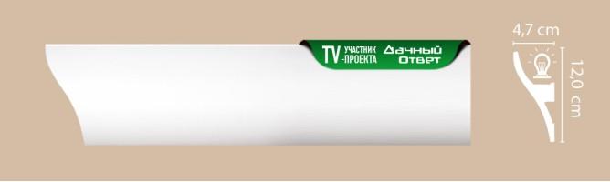 Плинтус потолочный Decomaster Артпрофиль A203 (120x47x2000 мм)