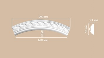 Радиус [1/4 круга] Decomaster 898061-90 (R нар. 500 | R вн. 450 мм)