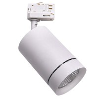 Светильник Lightstar светодиодный для 3-фазного трека Canno 303564