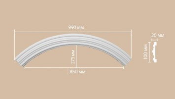 Радиус [1/4 круга] Decomaster 897902-120 (R нар. 700   R вн. 600 мм)