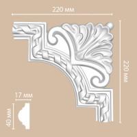Угол Decomaster DP-8050D (220x220x20 мм)