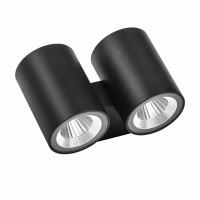 Светильник светодиодный уличный настенный Lightstar Paro 352672