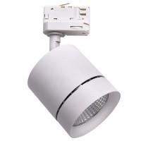 Светильник Lightstar светодиодный для 3-фазного трека Canno 301564