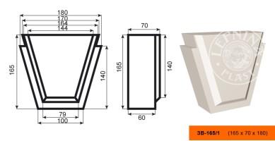 Замок Decomaster ЗВ-165/1 (165x70x180 мм)