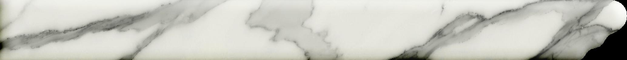 Боковина ступени правая Ape Ceramica Statuary Venato Dcha. Grigio 3.2x33