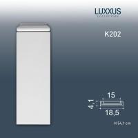 База пилястры Orac Decor Luxxus K202 (19x4x54 см)