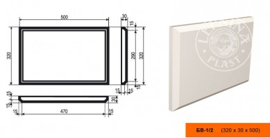 Боссаж Decomaster БВ-1/2 (320x30x500 мм)