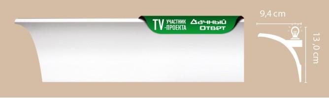 Плинтус потолочный Decomaster Артпрофиль A202 (130x94x2000 мм)