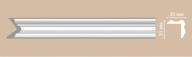 Молдинг Decomaster-3 96207 Flex (30х30х2400 мм)