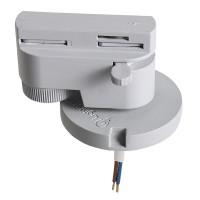 Трековое крепление Lightstar Asta с 1-фазным адаптером к 05104x IP65 серый 592079