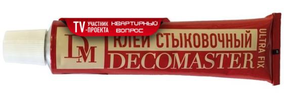 Клей стыковочный Decomaster Ultra Fix 80 мл