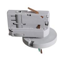 Трековое крепление Lightstar Asta с 3-фазным адаптером к 05104x IP65 серый 594079
