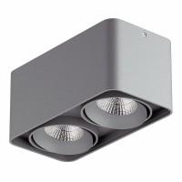 Светильник Lightstar Monocco точечный накладной декоративный со встроенными светодиодами серый 052329
