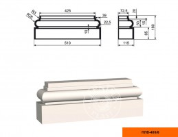 Пилястра Decomaster ПЛВ-400/6 (180x115x510 мм)