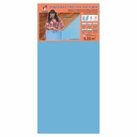 Подложка Solid листовая 5мм синяя