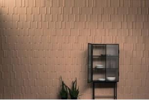 Керамическая плитка Biscuit (41ZERO42)