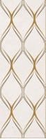 Декор 10301002139 Silvia beige 03 30x90 Gracia Ceramica