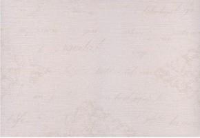 Плитка настенная Пастораль 7С 27.5х40 Керамин