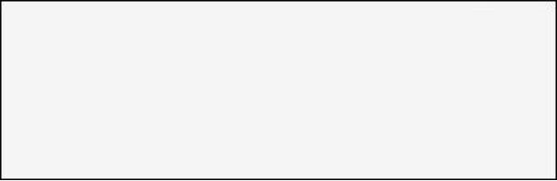 Плитка Mei Trendy белый 25x75 настенная TYU051