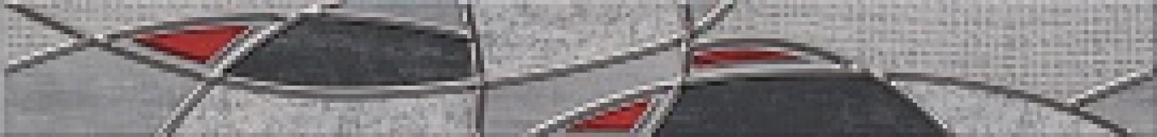 Бордюр Pandora Grey Charm 7.5х63 Azori
