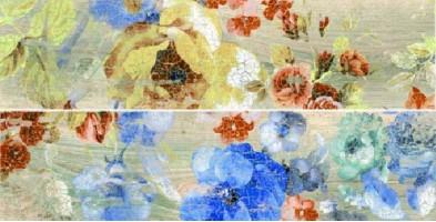 Керамогранит Bestile Pav. Carpatos Bouquet 15x60