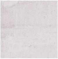 Плитка Dualgres Kaly Paw Grey 45x45 настенная