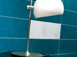 Керамическая плитка Shine (Grespania)