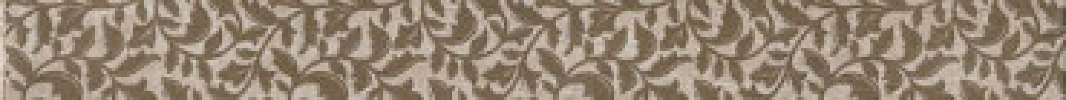 Бордюр Акация беж лапп. DT/A98/SG4128L 50.2x4.9 Kerama Marazzi