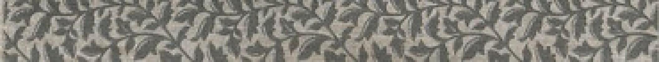 Бордюр Акация серый лапп. DT/B98/SG4130L 50.2x4.9 Kerama Marazzi