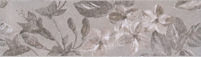 Бордюр Александрия серый 8269/5 20x5.7 Kerama Marazzi