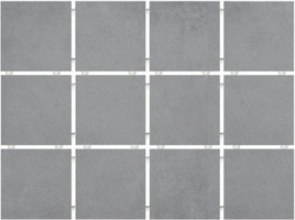 Напольная плитка 1271 Амальфи серый 9.9x9.9 Kerama Marazzi