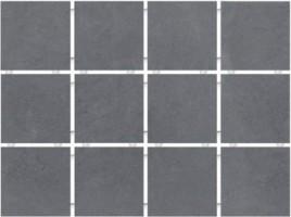Напольная плитка 1290 Амальфи серый темный 9.9x9.9 Kerama Marazzi