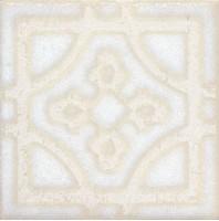 Напольная вставка STG/B406/1266 Амальфи орнамент белый 9.9x9.9 Kerama Marazzi