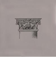 Декор STG/E501/17008 Авеллино 15x15 Kerama Marazzi
