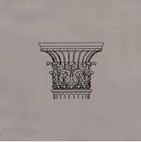 Декор STG/E502/17008 Авеллино 15x15 Kerama Marazzi