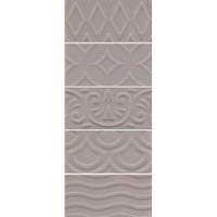 Настенная плитка 16019 Авеллино коричневый структура 7.4x15 Kerama Marazzi