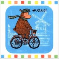 Настенный декор NT/A241/5009 Большое путешествие Велосипед 20x20 Kerama Marazzi