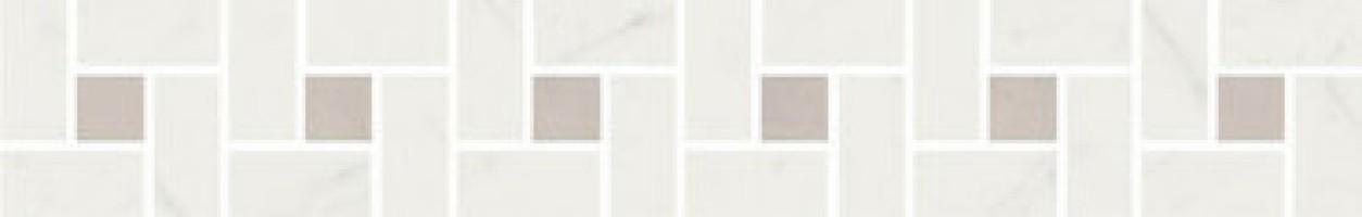 Бордюр мозаичный Борсари SG189/001 50.2x8.1 Kerama Marazzi